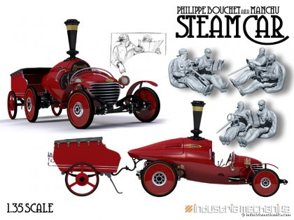 steamcarannouncement